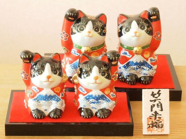 九谷焼 ペア招き猫 赤黒富士山